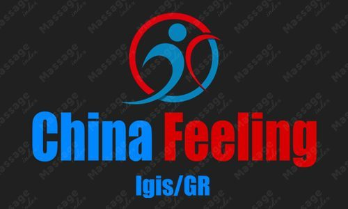 China Feeling (Igis)