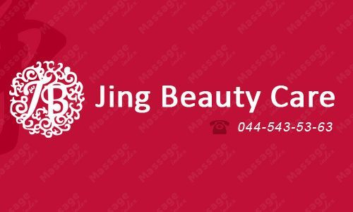 Jing Beauty Care
